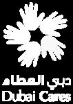 Logo_Dubai_Cares